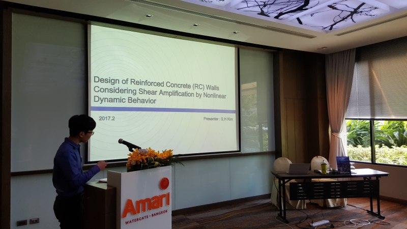 Photos of Analytic Chemistry and Applications in Bangkok #33