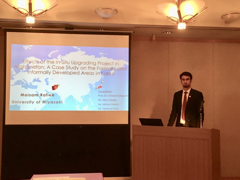 Photos of Recent Advances in High Performance Smart Computing Applications in Tokyo #38
