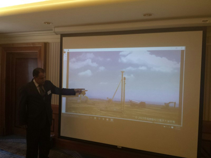 Photos of Geodetic Remote Sensing in Jeddah #8