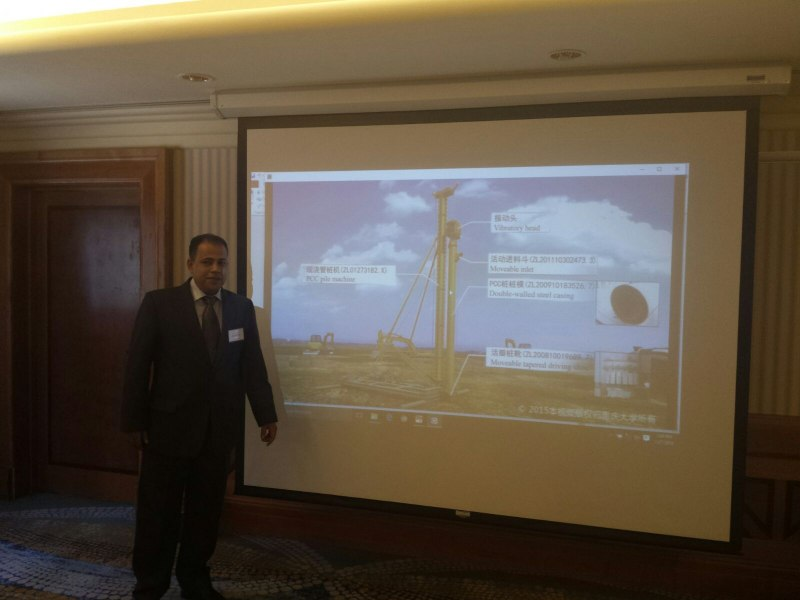 Photos of New Trends in Reflectarray and Transmitarray Antennas and Conformal and Non-Planar Reflectarrays in Jeddah #10