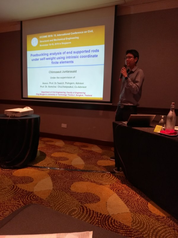 Photos of Applications of Shape Memory Alloys in Civil Engineering Structures in Singapore #31