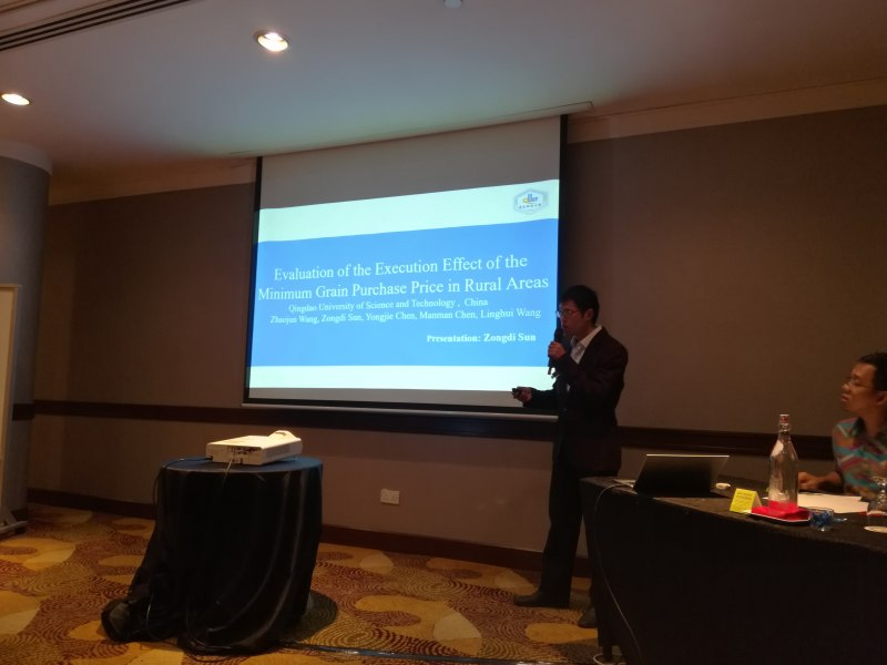 Photos of Cloud-Based Industrial Cyber-Physical Systems Security in Singapore #20