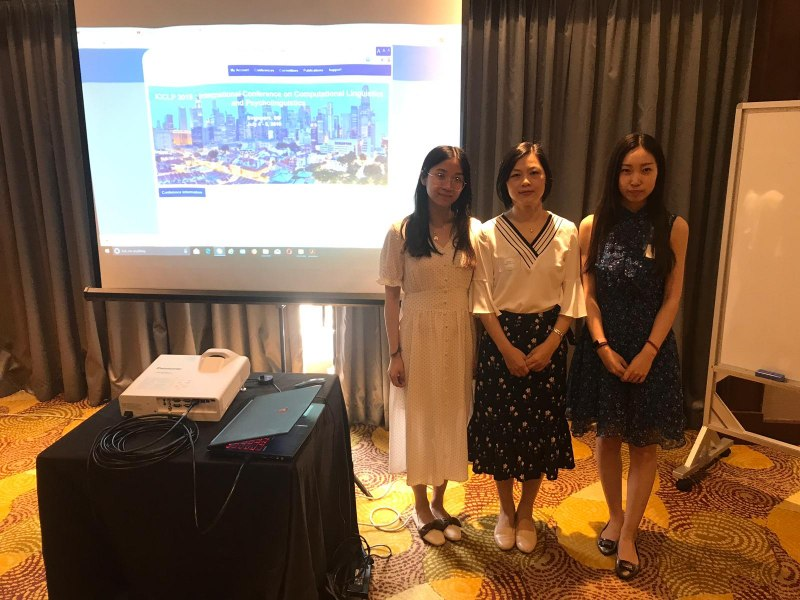 Photos of Chinese Language Pedagogy and Technology in Singapore #34