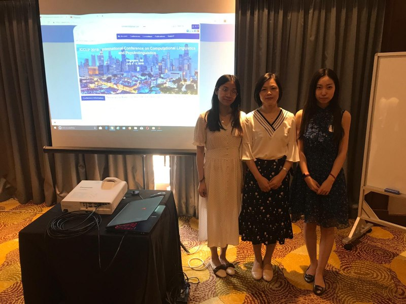 Photos of Chinese Language Pedagogy and Technology in Singapore #33